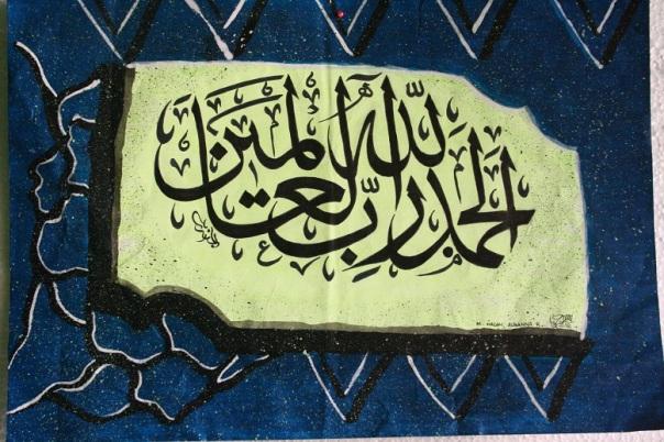 M. Hasan Al Banna-Queen Al Falah
