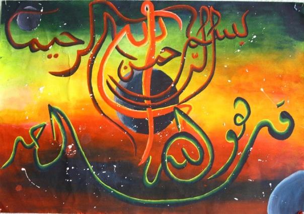 Khasanudin-Al Iman