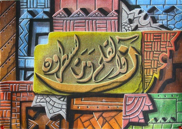 Nur Laila-Kyai Syarifuddin